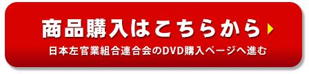 dhop-dvd